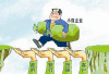 """济南:非公有制中小微企业享多种""""创新券""""扶持"""