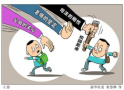 辽宁11个部门出台措施 中小学生实施欺凌影响升学