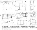中国国家博物馆:六镇城址与北魏长城的地理空间秘密