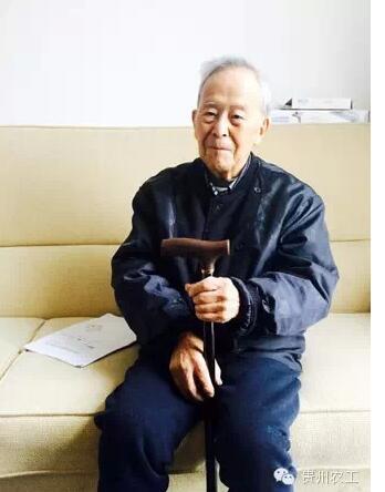 线上澳门赌博开户:张超伦同志因病逝世享年100岁 曾任全国政协常委