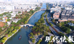 """一位副省长三位市长,江苏四代表畅谈国家""""大运"""""""