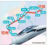 """青岛高铁""""朋友圈""""再扩大 2021年3小时直达郑州"""