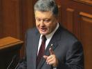 北约接纳乌克兰前景难料 还需经过漫长过程