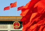 意大利专家:修改宪法符合中国发展和稳定的需求