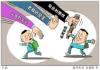 黑龙江11部门治理校园欺凌 管教无效将转送专门学校