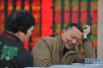 A股重拾升势 创业板指数涨逾1%