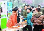 新华区春风行动招聘会 家政服务人员供需两旺
