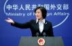 外交部:中方愿为阿富汗尽早实现和平稳定发挥建设性作用