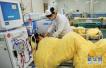 潍坊大病保险支付上限翻倍 由20万提高至40万