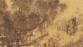 千年丹青 国宝再现(之十三):《四景山水图》品鉴
