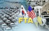 韩国和美国签了这个协定后,农畜业损失万亿 就业减少