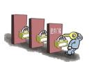 北京公布引进非京毕业生办法:原则上要求硕士学历 博士不超35岁
