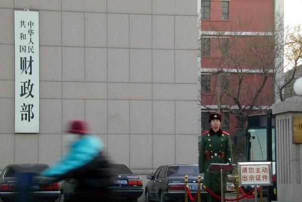北京快乐8玩法说明:机构改革后中央部门首晒预算 新部门把钱花在哪?