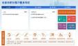 北京积分落户申报今日启动 需要准备哪些材料?