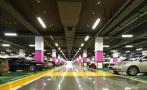 哈尔滨机场地下停车场30日投用 905个车位首小时5元