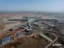 最新!青岛新机场飞行区道面混凝土施工全面展开