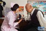 沧州:中心城区新建7家社区和居家养老服务中心