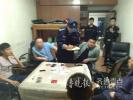 两男子出租房内设赌场 10多人被济南长清警方一锅端
