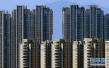 青岛本地人最多限购两套房 证满五年后方可上市交易