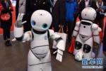 第二届世界智能大会将于5月在天津举行