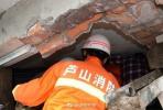 【那年今日】雅安7.0级地震,缅怀逝者!