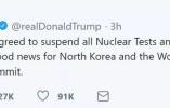 """不搞核武搞经济,朝鲜三中全会是""""春天的故事""""吗?"""