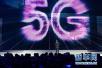 5G网络率先在山东试点 以后下一部高清电影用1秒!