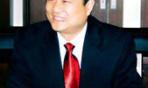 李新中接受纪律审查和监察调查