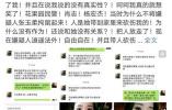 18岁女孩称被合租女生带回的男生砍致毁容!回应为何突然通过微博喊话