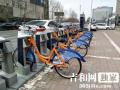 """长春公共自行车""""猫冬""""结束 重新开始上线运营"""