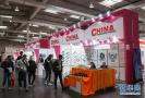 国际展上的中国智造