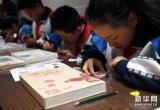 北京教育考试下发通知:回户籍中考生不能参加名额分配