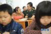 云南农村留守儿童全部有了委托监护人