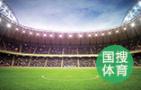 足协杯:中乙球队爆冷淘汰卫冕冠军上海申花