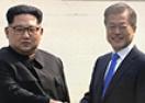 朝韩第三次首脑会晤
