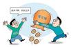 5月1日起增值税再减负 河南这些人将享红利