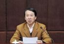 山东科技大学原党委副书记、校长任廷琦涉嫌受贿案被提起公诉