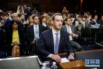 Facebook双重标准:员工隐私保护优于普通用户