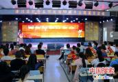 河南潢川举行纪念五四运动99周年主题团日活动