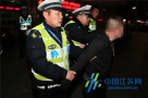 两个月江苏查处酒驾、毒驾1万余起 阻碍民警执法173人