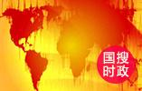 习近平同文在寅通电话:支持朝鲜半岛南北双方继续积极互动