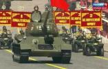 """普京红场阅兵""""秀肌肉"""" 叙战场武器成最大亮点"""