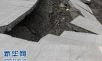 中国首个地下云图网开建 预报地震能否实现?