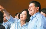 """下一个与台湾""""断交""""的是巴拉圭?美参议员急了!中方这样回应"""