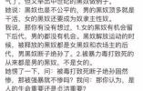 网红发不当言论诋毁慰安妇 遭抨击仍有粉丝为其喊冤