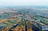 从改革地标看中国改革开放40年
