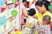 国家市场监管总局:100家乳企共238批次婴幼儿配方食品全部合格
