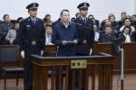 """中国""""最高规格""""委员会亮相 实现反腐全覆盖"""