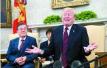 """韩媒批特朗普失礼:记者会上将文在寅""""晾在一边"""""""