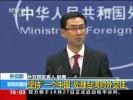 """环球时报社评:台湾""""零邦交""""的那一天不会很遥远"""